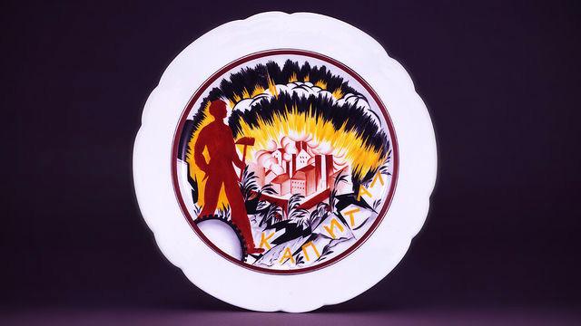 Plato de porcelana de Mikhail Adamovich